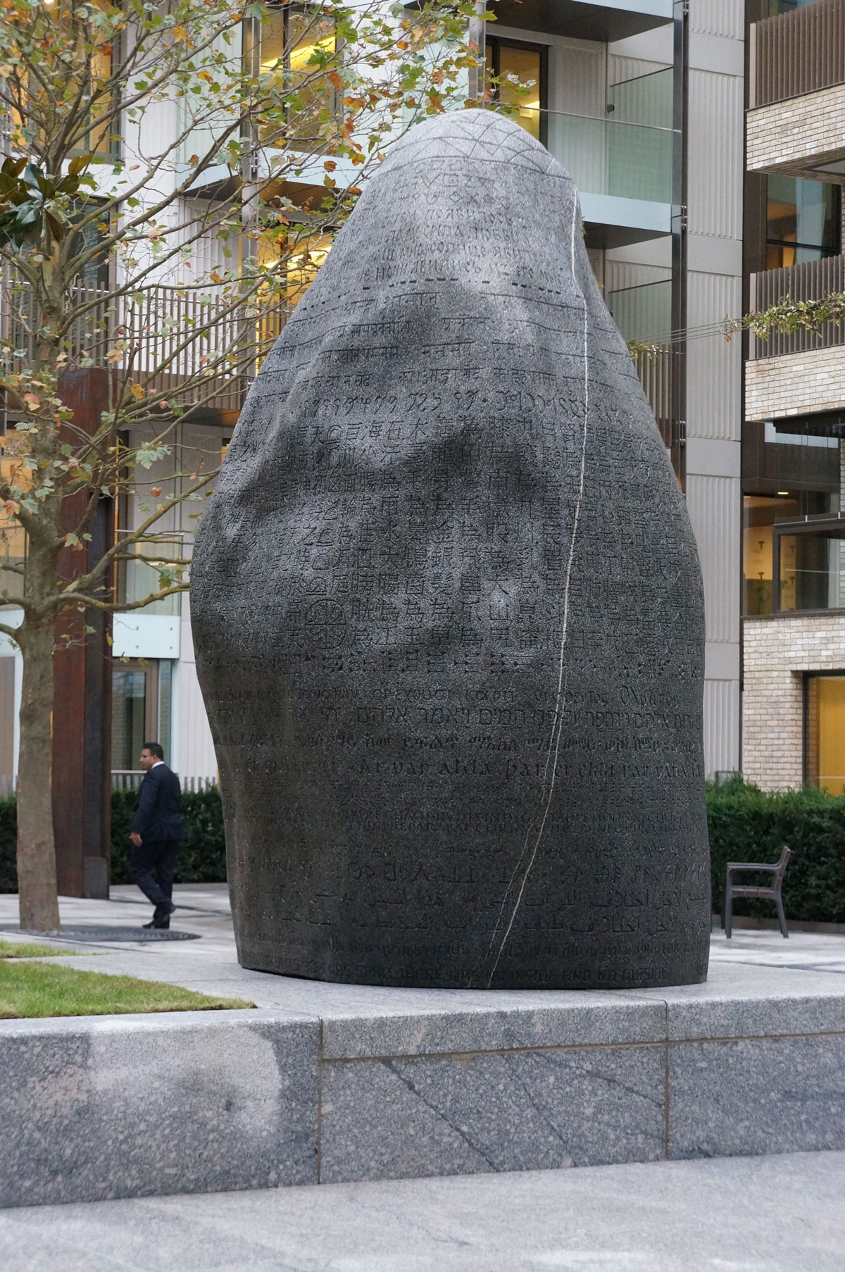 'The One and The Many', 2015, Peter Randall-Page, Situated at Fitzroy Place, London. Photograph by Thomas Randall-Page
